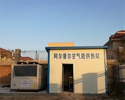 山东潍坊市诸城南湖小学供暖项目